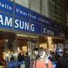 Samsung Cafe Blogger Dayに行ってきました。