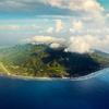 【日本人の9割が間違える?!】日本列島で5番目に大きい島はどこでしょう?