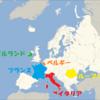 ヨーロッパの縦3本の国旗