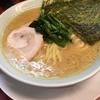 【ラーメン伝記】松田家 志木店 (豚骨醤油) ~クリーミーでやわらかな味わい~