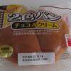 ヤマザキ 2色パン チョコ&クリーム