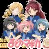 まどか☆マギカ ローソンとのコラボキャンペーンが開催!! 5月18日から開催~