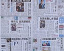 安倍前首相のアシストで岸田氏圧勝~衆院選へ、「自民党劇場」で終わらない報道が必要
