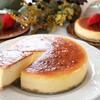 【手作りお菓子】ずっしりチーズケーキ