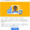 【2016年11月版】Google AdSense審査の手続きが一部変更。初心者ブロガーの奮闘記。