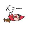 親子留学事前準備編(4-11)~CAQの申込み(オンライン)~