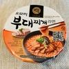 【韓国ラーメン】今日のランチはオモリ プデチゲラーメン