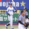 阪神タイガース DeNA戦~3年ぶりの二けた勝利~【プロ野球】