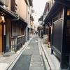 京都さんぽ四条と『麺匠たか松』のおいしいつけ麺