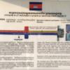 現代カンボジア事情(2)〜日本の経済的援助〜