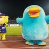 七夕はイコちゃんがサッカースタジアムに!19.7.7はファジアーノ岡山の応援だよ(691)