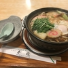 【青森老舗】「四季の千成」の鍋焼きうどんは寒い青森の冬に最適。