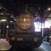 ミュルツツーシュラークの鉄道博物館「Agentur-SÜDBAHN Museum」(その2)