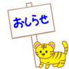 『makaran宝箱』自動更新終了のお知らせ