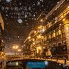 【山形県】 大正浪漫溢れる銀山温泉(Ginzan Onsen)の雪降る写真を紹介します!