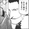 """【J2リーグ第5節""""湘南対千葉""""】成し遂げたい目的があるのだろ。立ち止まっている暇があるのか?"""