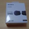 【コスパ最強】ソニーのワイヤレスイヤホンWF-XB700!音質も使い勝手も悪くない