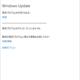 Windows 10 Anniversary Update を適用して、簡単にお触りしてみた