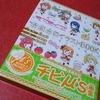 【#1】ラブライブ!ミニキャラ刺繍~真姫・花陽