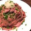 【広島オススメ】お肉屋さんフォーコのローストビーフ丼が美味い!