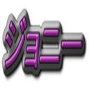 ジョニがゆく.comのブログ