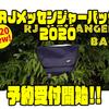 【レイドジャパン】人気オカッパリバッグ「RJメッセンジャーバッグ2020」通販予約受付開始!