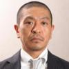 松本人志『ワイドナショー』の忖度に怒り心頭、発言カットされる!?