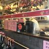 香港燒鵝のお店「甘牌燒鵝」
