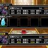 level.687【育成】新生転生バハムート