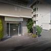 貝塚市のローン寿商事はヤミ金ではない正規のローン会社です。