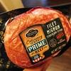 【PRIME BEEF】スーパーで買える美味しい熟成肉
