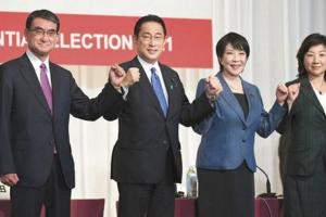 自民党総裁選【真の注目点】は?