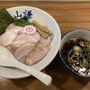 袋井市 中華そば山謙で、チャーシューつけ麺を食べてみた!