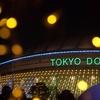 【レポ】KinKiコン2017-2018①(剛MC)12/16,17@東京ドーム