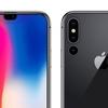 2019年のiPhoneはディスプレイ内蔵Touch IDとUSB-Cポートを搭載に!?