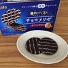 Tohato のクッキーたちは美味しい‼︎