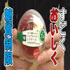 おいしく糖質コントロール ミックスベリーレアチーズ(ミニストップ)、満足度高めの低糖質スイーツ