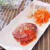 【新しい!】基本のハンバーグの「こねない」作り方。噛むほどジューシーなレシピ!