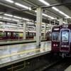 阪急、今日は何系?①328…20201120