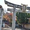 粟田神社の初詣2018。