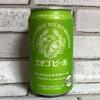 エチゴビールのんびりふんわり白ビール