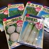 やり直しの菜園・・・さてどんな野菜を育てようかな?〔8月、9月、10月に植える野菜の豆知識〕