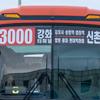 2泊3日ソウルの旅~2日目③バスの中での喧嘩~