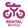 京都市認定!市内で「安全レンタサイクル(自転車保険加入済み)」が借りられるお店まとめ。