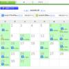 3月のトータル&「JogNote」最終日