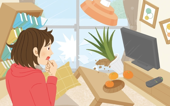 自宅にいるときに地震が発生。あなたが取るべき行動は? ー防災行動ガイド