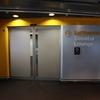 デュッセルドルフ空港 乗継とルフトハンザ・セネターラウンジ 利用レポート