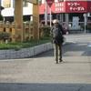 「ろ」と「い」と冠木門 - 東海道岡崎城下27まがり