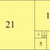 数列と漸化式②(問題演習)|高校数学の例題解説&基本演習 #2