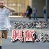 6/1:【ポケトレ FX入門】